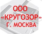 ООО «Кругозор» г. Москва